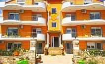 Нощувка за двама, трима или четирима от Хотел Orange House, Керамоти, Гърция