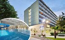 Нощувка за двама, трима или четирима със закуска и вечеря + минерални басейни, джакузи и релакс пакет в хотел Аугуста, Хисаря