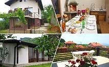 Нощувка за двама или трима в къща за гости Кавдански, Сапарева баня