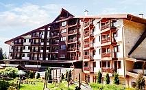 Нощувка за двама или трима + вътрешен басейн и сауна от хотел Айсберг****, Боровец