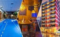 Нощувка за ДВАМА със закуска + минерален басейн и СПА в хотел Свети Никола****, гр. Сандански