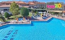 Нощувка за ДВАМА със закуска и вечеря + Басейн в хотел Grand Platon, Олимпиаки Акти, Гърция, за 153.31 лв.