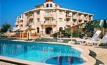 Нощувка за двама със закуска и вечеря + басейн в семеен хотел Маргарита, Кранево