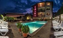 Нощувка за ДВАМА със закуска и вечеря + минерален басейн и релакс зона от хотел Енира****, Велинград