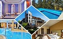 Нощувка за ДВАМА със закуска и вечеря + минерални басейни и СПА център Victoria в Инфинити Парк Хотел и СПА, Велинград!