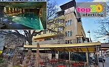 Нощувка за ДВАМА със закуска и вечеря, Закрит минерален басейн и СПА пакет в хотел България, Велинград, от 75 лв. на вечер