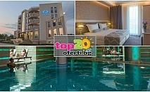 Нощувка за двама със закуска, Закрит Минерален басейн + Детски кът и СПА в хотел Мантар 4*, с. Марикостиново (до Сандански), на цени от 97 лв. на вечер