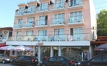 Нощувка в хотел Стелс, Кранево