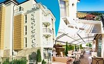 Нощувка с изглед море на цени от 20 лв. на човек в хотел Прованс, Ахелой. Дете до 12г. БЕЗПЛАТНО!!!
