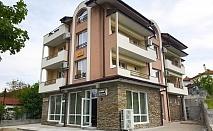 Нощувка с капацитет до 15 човека + ползване на оборудван ресторант и зала за хранене от Семеен хотел Его, с. Минерални бани