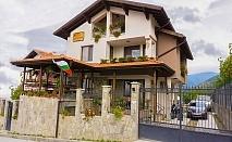 Нощувка за 2-ма, 3-ма или 4-ма в Къща за гости Мурите, Сапарева Баня