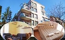 Нощувка на 5 мин. от центъра на София за двама или четирима от Апартаменти Лозенец