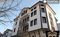 Нощувка (мин. 2) със закуски и вечери с дегустация на 2 вида домашно вино за двама в хотел Болярка, Мелник за 68 лв.