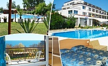 Нощувка на 150м. от морето + закуска, обяд и вечеря на човек + басейн в хотел Жасмин, Бяла