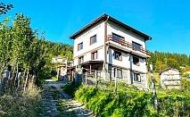 Нощувка до 6-ма или наем на цялата къща до 25 човека от Възрожденски къщи, с. Манастир, до Пловдив