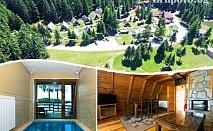 Нощувка в напълно оборудвана къща за 2, 4, 6 или 10 човека + сауна, парна баня и джакузи във вилно селище Романтика форест, яз. Широка поляна