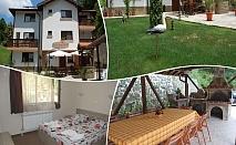 Нощувка в напълно оборудвана къща за 10 или 24 човека от къща за гости Савина, Плачковица, до Трявна