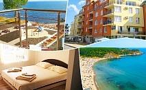 Нощувка или нощувка със закуска на човек в хотелски комплекс Генезис на метри от морето в Ахтопол