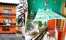 Нощувка или нощувка със закуска на човек в къща за гости Цопанов, Велинград