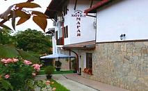 Нощувка или нощувка със закуска в хотел Марая***, Арбанаси