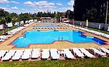 Нощувка или нощувка със закуска и вечеря + 3 Минерални басейна в хотел Варвара, от 22,50 лв. на вечер