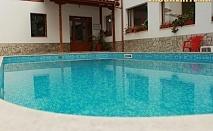 Нощувка със закуска + ползване на минерален басейн и сауна от хотел