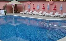 Нощувка + ползване на външен минерален басейн, сауна и парна баня от хотел