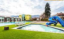 Нощувка + ползване на външен плувен басейн, акватоничен басейн и минерална вода от Къща за гости Европа, Долна баня