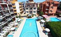 Нощувка през септември на човек със закуски + обяд и вечеря по желание + басейн от хотел Салена Бийч, Приморско, на 50м. от плажа