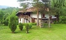 Нощувка в самостоятелна къща за 15 човека + басейн, механа, барбекю и обширен двор - Никифорова къща в Еленския Балкан - с. Мийковци