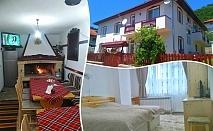 Нощувка в самостоятелна къща с капацитет до 14 човека - къща за гости Мераклии, с. Смилян, до Смолян