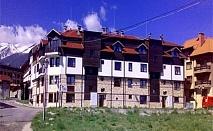 Нощувка + сауна на цени от 12.90 лв. в комплекс Гондола Апартаменти**, Банско