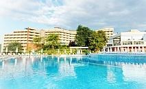 Нощувка в стандартно крило на човек със закуска + вътрешен и външен басейн в хотел Хисар****, Хисаря
