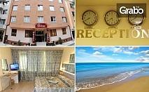 Нощувка във Варна - през Декември и Януари