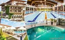 Нощувка за 2-ма възрастни и 2 деца в апартамент със закуска и вечеря + минерален басейн и СПА от хотел Каменград****, Панагюрище!