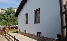 Нощувка за до 11 възрастни и 1 дете + собствена механа и зала за репетиции в къщи Пеневи в Трявна