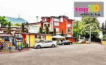 Нощувка с или без вечеря + Детски кът, Паркинг и Интернет в хотел Свети Никола, София, за 45 лв. на човек