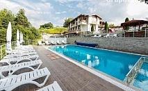 Нощувка със закуска + басейн в СПА хотел Катерина, Хаджидимово