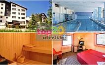 Нощувка със закуска + Басейн, СПА Пакет в Еко хотел Здравец - Парк Родопи (до Пловдив) със собствена СКИ Писта на цени от 37.80 на човек!