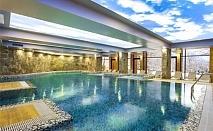 Нощувка със закуска + басейн и СПА зона от хотел Рилец Ризорт и СПА****
