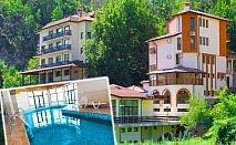 Нощувка със закуска на човек + минерален басейн и релакс пакет в хотел Родопа, с. Баните, край Смолян