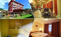 Нощувка със закуска на човек в Семеен хотел Йола, Чепеларе