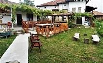 Нощувка и закуска за до 12 човека САМО за 135 лв. в къща При Шопа с басейни, голям двор с детски кът и механа в Еленския балкан, с. Лазарци!