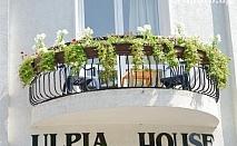 Нощувка със закуска за 18.90 лв. на ден в Къща за гости Улпия, Пловдив