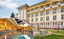 Нощувка със закуска за двама + басейн и СПА с МИНЕРАЛНА вода в СПА Хотел Стримон Гардън*****, Кюстендил