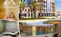 Нощувка със закуска за ДВАМА + басейн, СПА пакет и две деца до 12г. БЕЗПЛАТНО в хотел Мантар, с. Марикостиново!