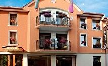 Нощувка със закуска за двама или четирима в хотел Лъки, Велико Търново