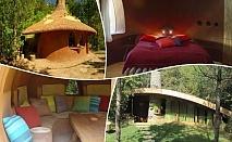 Нощувка със закуска за двама или четирима в къщичка направена от камък, глина и дърво от Еко селище, Омая