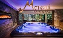 Нощувка със закуска за ДВАМА или ЧЕТИРИМА + СПА зона от хотел Морени****, Витоша