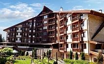 Нощувка със закуска за ДВАМА + вътрешен басейн и сауна от хотел Айсберг****, Боровец